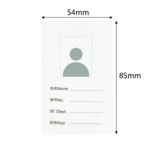 ID Card Holder (IC08)