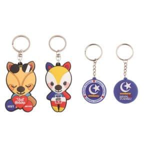 Keychain (KC01)