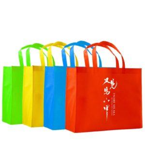 Non Woven Bags (NWB02)